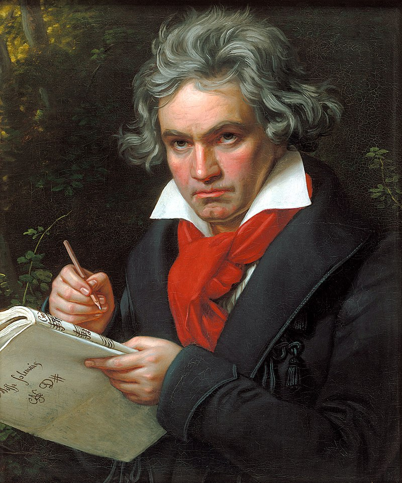 Девятая симфония. Людвиг ван Бетховен