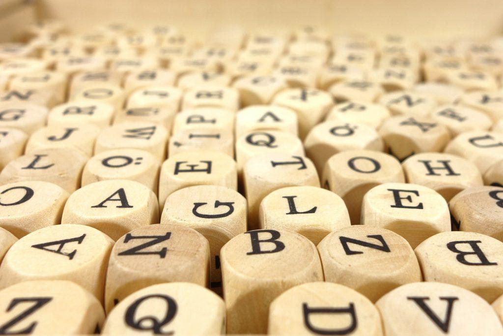 слова-пароли