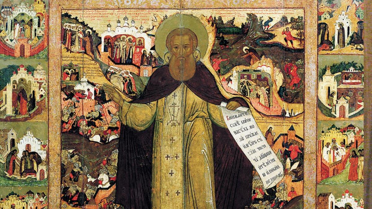 День Сергия радонежского
