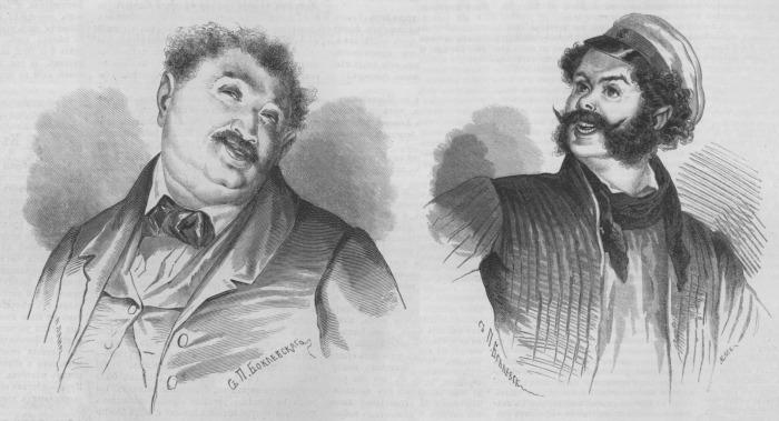 Манилов и Ноздрёв, художник П. Боклевский