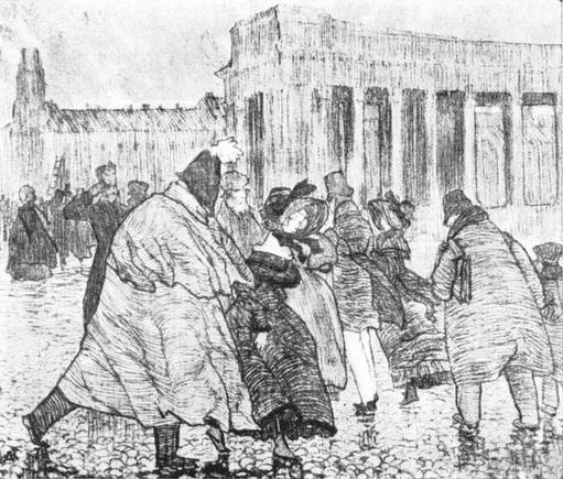 Иллюстрация Дмитрия Кардовского (1904)
