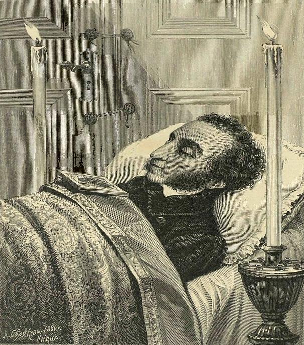 А. С. Пушкин 29 января 1837 (гравюра Л. А. Серякова, 1880)