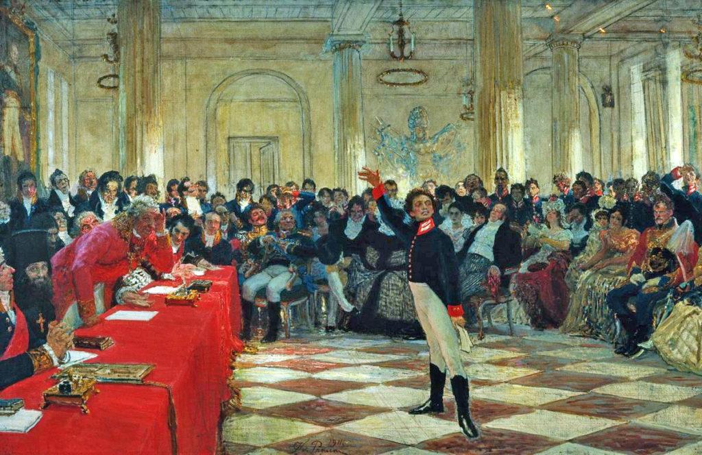 Пушкин на лицейском экзамене. Картина И. Репина (1911)