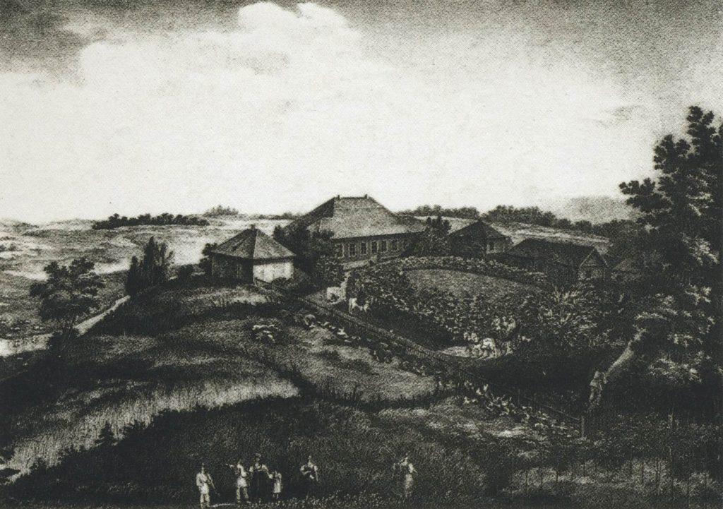 Усадьба Михайловское в 1837 году, литография П. А. Александрова по рисунку И. С. Иванова