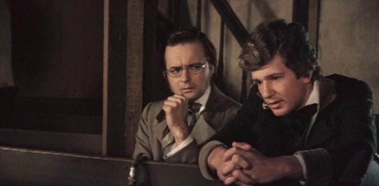 Кадр из фильма «Ася» 1978 год