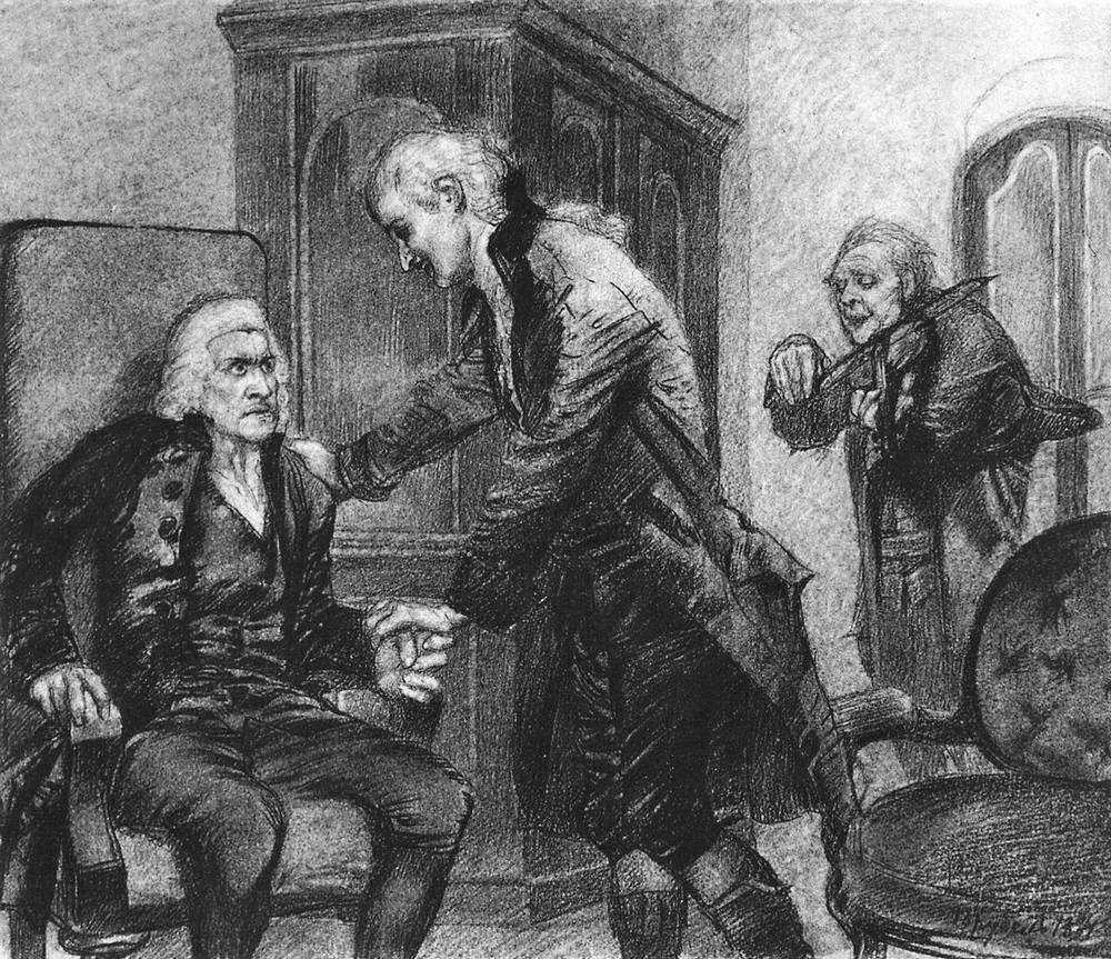 Иллюстрации к Моцарт и Сальери