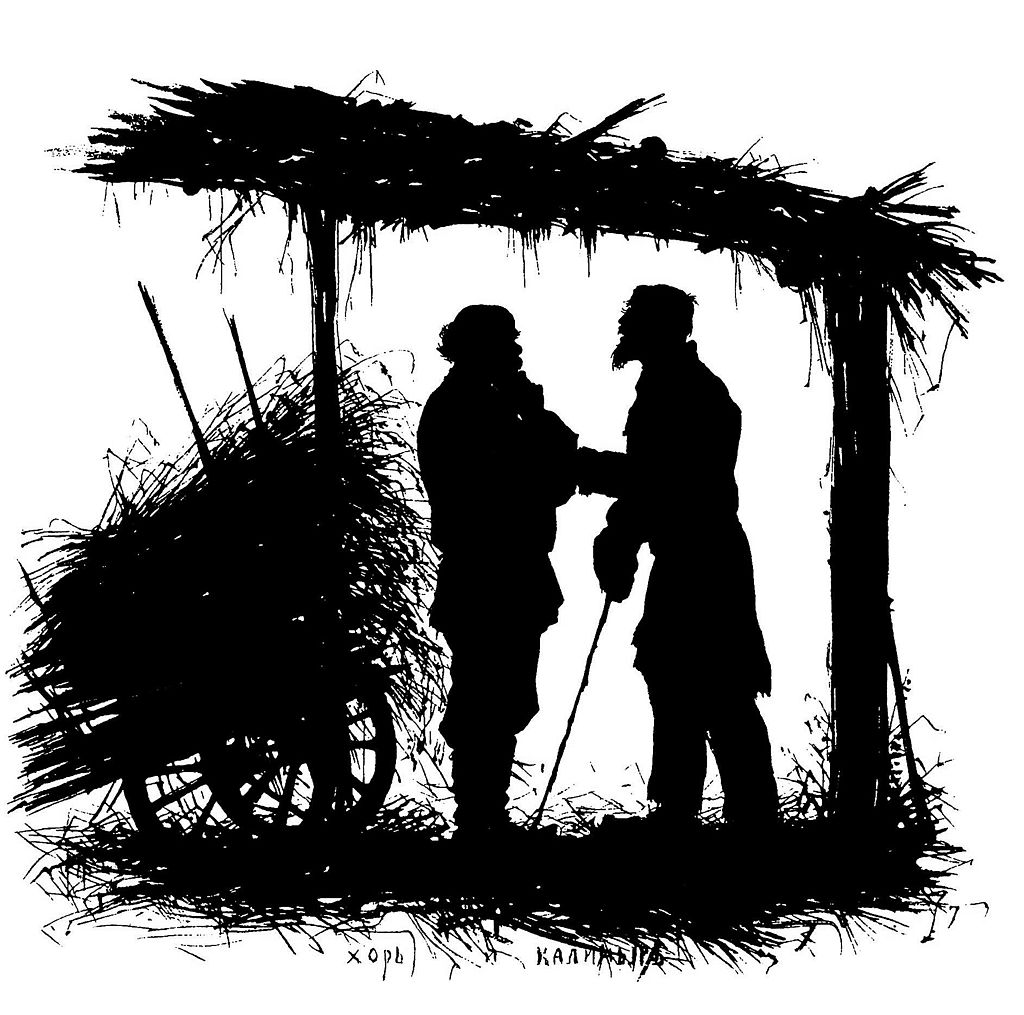 «Хорь и Калиныч». Иллюстрация Елизаветы Бём. 1883