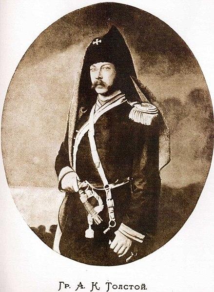 Граф Алексей Константинович Толстой в военной форме, 1856