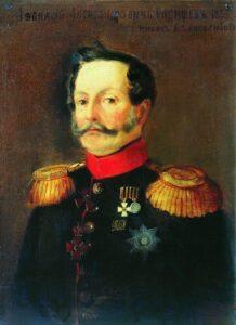 Афанасий Александрович Радищев
